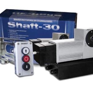 Комплект привода Shaft-30 IP65KIT S=18кв.м.